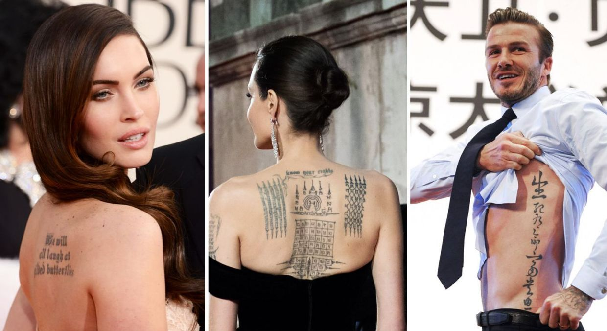 Celebrity Tattoo Series